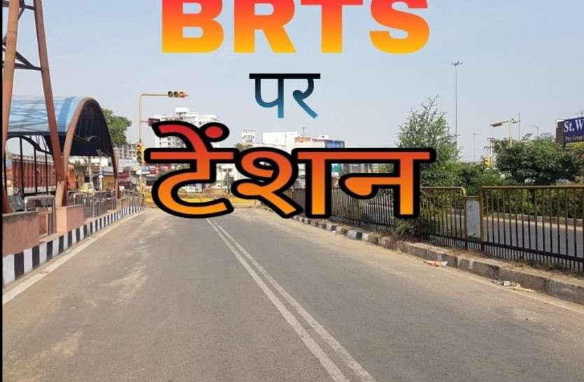 170 करोड़ से बना BRTS Corridor हटाएगी राजस्थान सरकार