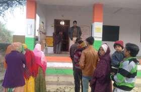 कड़ाके की ठंड़ में मतदान की गर्मी, आज चुनी जा रही हैं गांव की सरकार, शाम को नतीजे