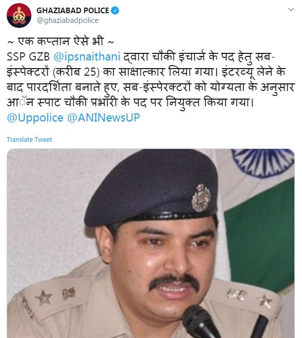 gzb_police.png
