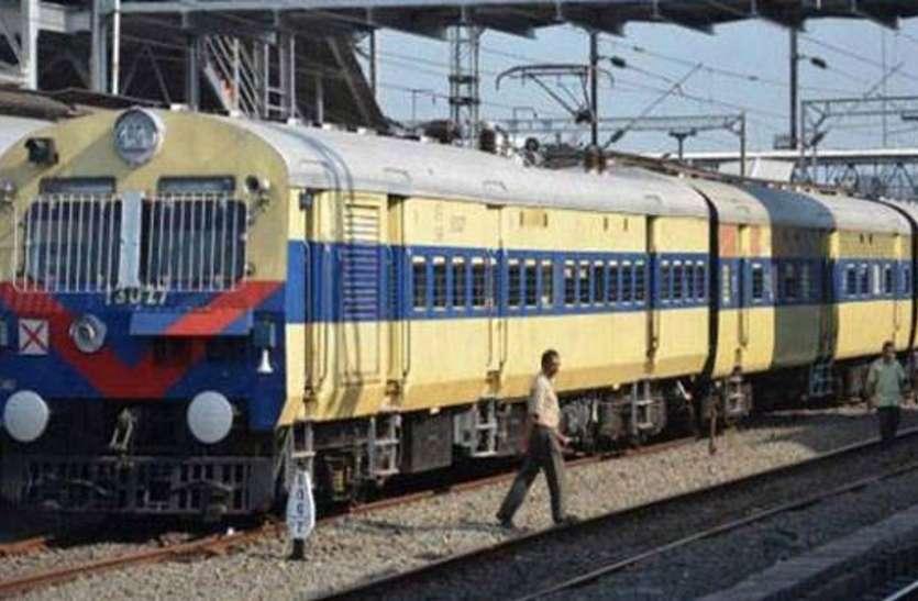 जल्द दौड़ेगी नागपुर से इटारसी तक मेमू लोकल ट्रेन