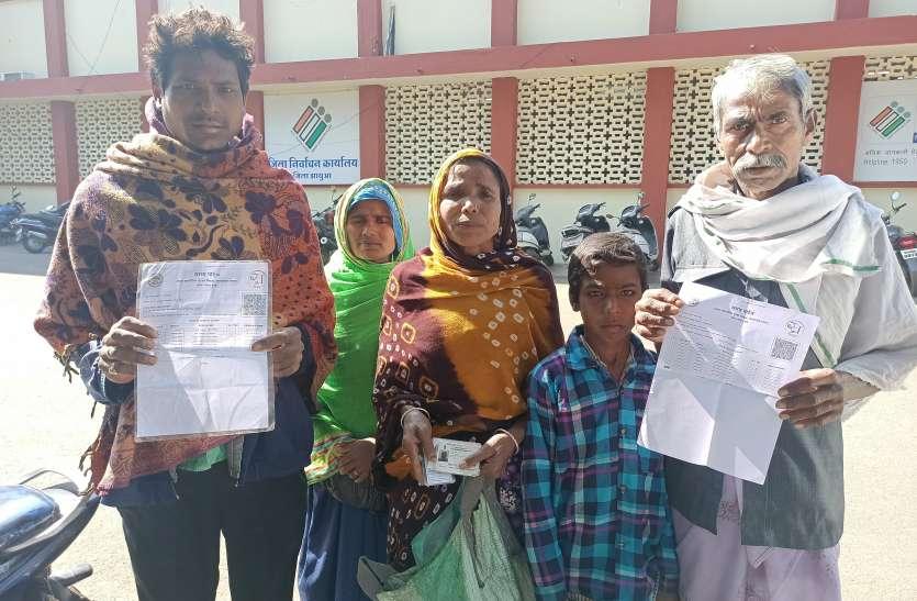 कार्ड में परिवार के सदस्यों का नाम नहीं जोडऩे से ग्रामीणों को नहीं मिल रहा राशन