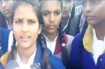 देखें VIDEO मासूम बच्चों की कमलनाथ सरकार से पुकार