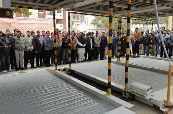 जयपुर में यहां नाले पर बनी है Hydraulic Multilevel parking