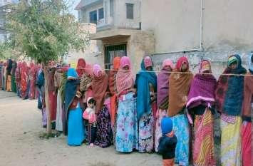 राजस्थान पंचायत चुनाव 2020: मतदान शुरू, पुरूषों से ज्यादा महिला मतदाताओं में जोरदार उत्साह