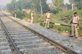पेट्रोलिंग कर रहे रेलकर्मियों को बदमाशों ने बंधक बनाकर डाली कर ये वारदात, पुलिस ने की नाकाबंदी
