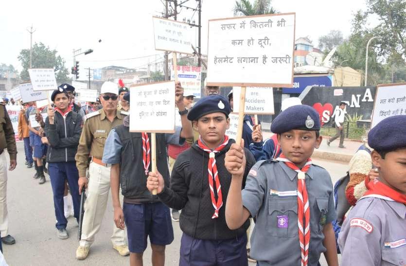 बच्चों ने निकाली रैली, एसपी ने बांटे हेलमेट, नुक्कड़ नाटक से बताए नियम
