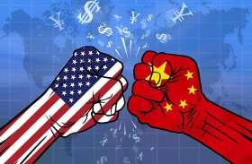 30 साल के निचले स्तर पर पहुंची चीनी जीडीपी, 6.1 फीसदी की रफ्तार आई