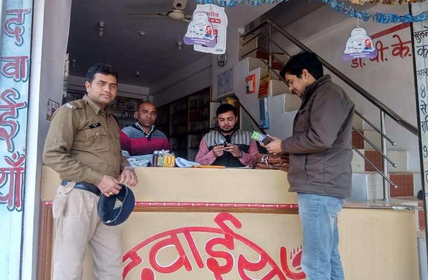MP में ड्रग माफिया सक्रिय, रीवा बना सेंटर