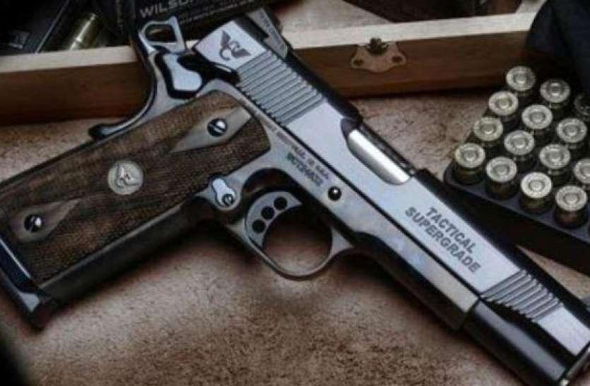 Arms License: शस्त्र लाइसेंस को लेकर आई बड़ी खबर, यूनिक आईडी नंबर बनवाने का एक और मौका मिला