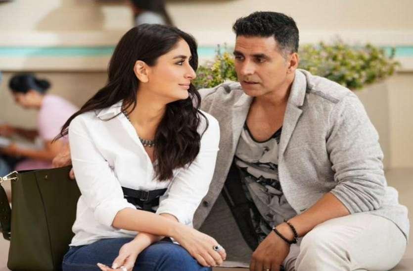 अक्षय कुमार की फिल्म 'गुड न्यूज' पहुंची 200 करोड़ के पास, गुरुवार को किया शानदार कलेक्शन