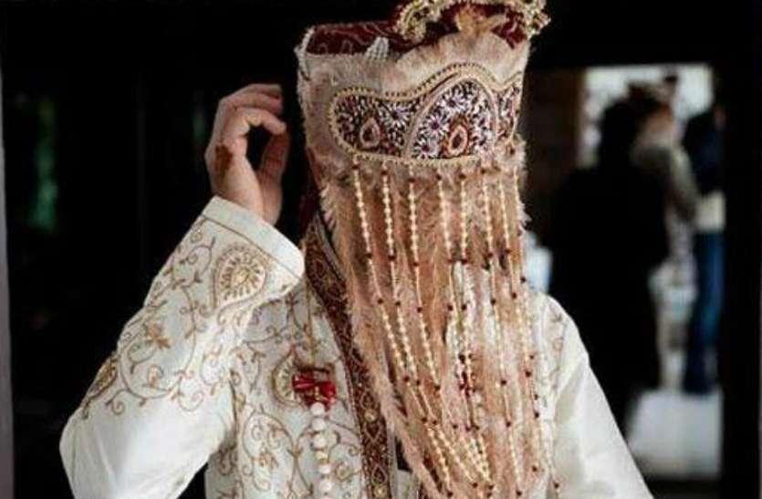 मुस्लिम बनकर पहले किया निकाह, ईसाई बनकर करने जा रहा था दूसरी शादी, तभी खुल गई पोल