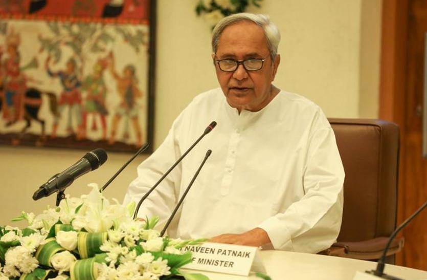 नवीन पटनायक के उत्तराधिकारी की अटकलों को विराम, CM बोले-'ओडिशावासी ही परिवार'