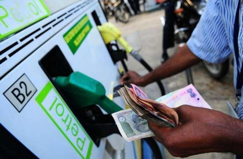 Petrol व Diesel की कीमतों में गिरावट जारी, डीजल के दाम में 60 पैसे की कटौती