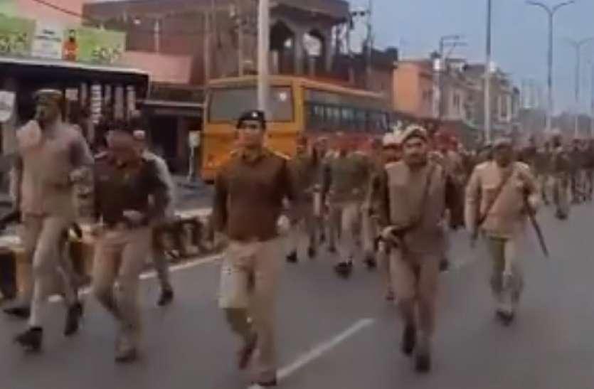 Rampur: कड़ाके की ठंड में SP ने 650 पुलिसकर्मियों को 5 किलोमीटर दौड़ाया
