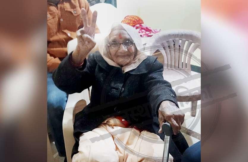 97 साल की उम्र में गांव के सपने पूरा करेगी सरपंच बनी विद्या देवी, यह रहेगी पहली प्राथमिकता