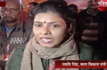 निर्भया के दोषियों को माफ करने की मांग बता रहा कांग्रेस की बेटियों के प्रति मानसिकता- स्वाति सिंह