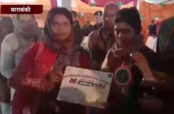 मंत्री स्वाति सिंह का कांग्रेस पर जोरदार हमला
