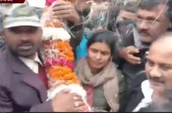 32 आंगनबाड़ी कार्यकर्ता पुरस्कृत, मंत्री स्वाति सिंह और दारा सिंह भी पहुंचे