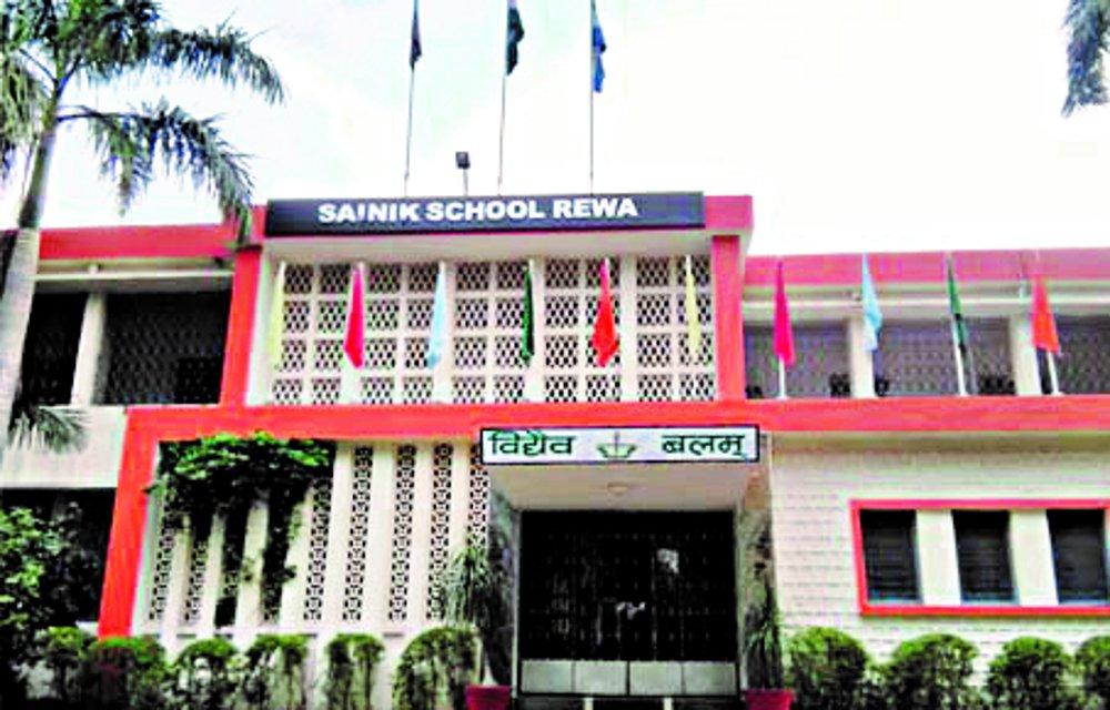 Sainik School Rewa: Broker calling different numbers to pass the exam