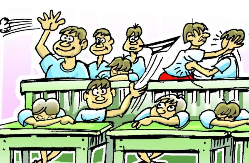 साथिया को आंतरिक मूल्यांकन में मिलेंगे 10 अंक, लोक शिक्षण संचालनालय ने जारी किए आदेश