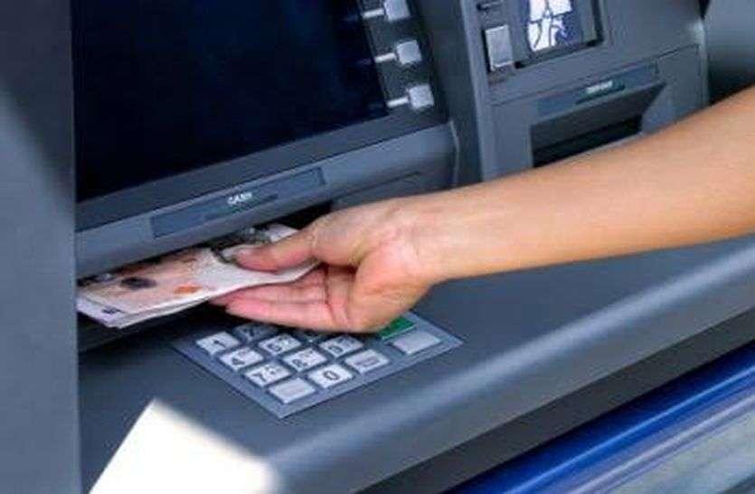 एटीएम से 20 हजार रुपये निकाले, तो दूसरे के खाते में जमा हो गए 40 हजार रुपए