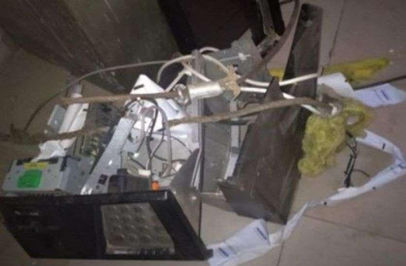गाड़ी से बांधकर 55.41 लाख से भरा एटीएम उखाड़ा, पुलिस देख छोड़ भागे
