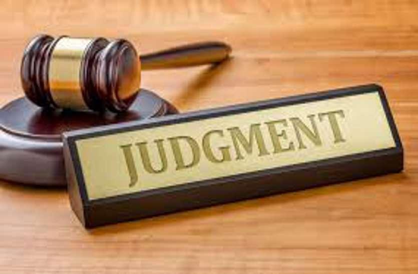 चैक अनादरण के दोषी को एक वर्ष का कारावास, क्षतिपूर्ति के भी देने होगें पांच लाख रुपए