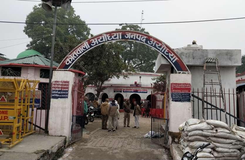 धर्म बदलकर युवती के साथ बलात्कार, आरोपी गिरफ्तार