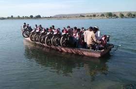 75 किमी का सफर बचाने के लिए जान जोखिम में डाल रहे ग्रामीण