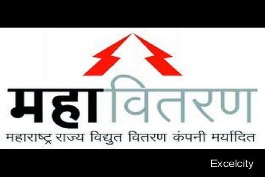 Maha Vitran News: अब शिकायत लेकर कहां जाएंगे बिजली उपभोक्ता, इसकी समक्षी करेगा बिजली मंत्रालय ?