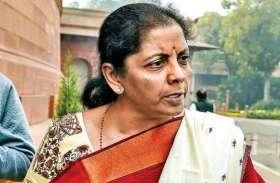 चेन्नई एयरपोर्ट पर निर्मला सीतारमण के सामने 'एनपीआर हाय हाय' के नारे, आरोपी गिरफ्तार