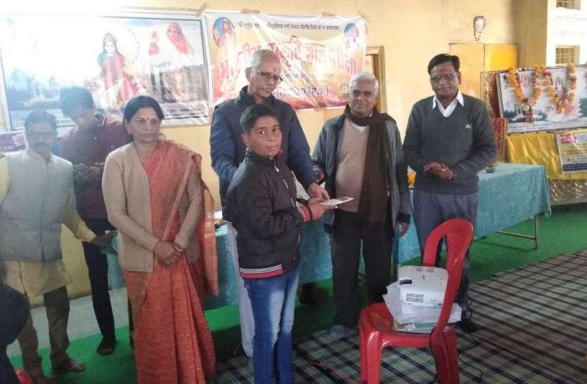 भारतीय संस्कृति ज्ञान परीक्षा के विजेता हुए पुरस्कृत