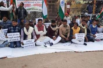 सीएए, एनआरसी के विरोध में कांग्रेस नेता राशिद खान आमरण अनशन पर