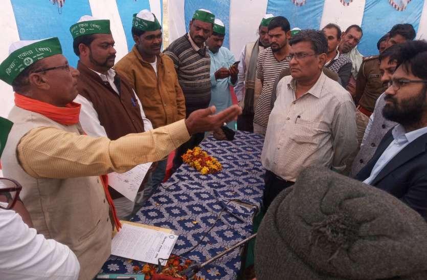 क्षेत्रीय समस्याओं को लेकर किसान एकता संघ ने धरना प्रदर्शन कर सौंपा ज्ञापन
