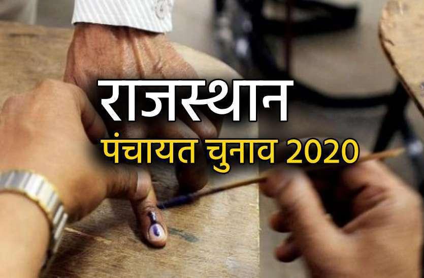 पीपलू पंचायत में 19 उपसरपंच निर्विरोध निर्वाचित, 6 के लिए हुए मतदान