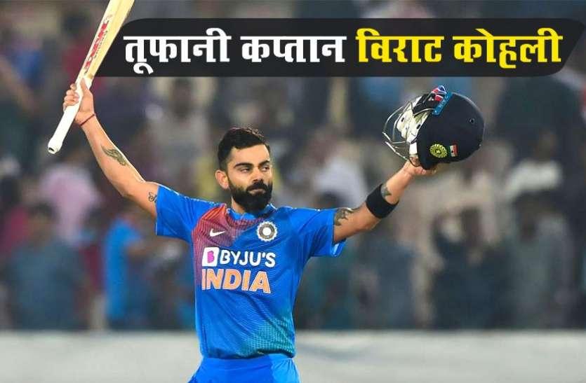 कप्तान कोहली के नाम एक और बड़ा रिकॉर्ड, सबसे कम पारियों में पूरे किए 5000 रन