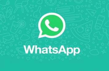 वॉट्सएप यूजर रहे दो घंटे तक रहे परेशान, फोटो, स्टिकर्स और जिफ नही हो रहे थे शेयर