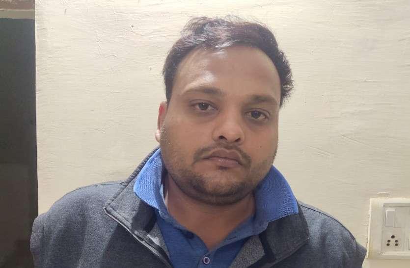 नाबालिग के साथ अनाचार, आरोपी गिरफ्तार