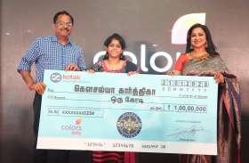 दिव्यांग महिला ने जीता एक करोड़ का पुरस्कार