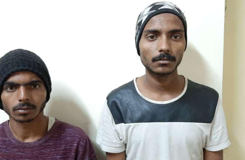 राहगीरों से मोबाइल छीनने वाले दो बदमाश गिरफ्तार