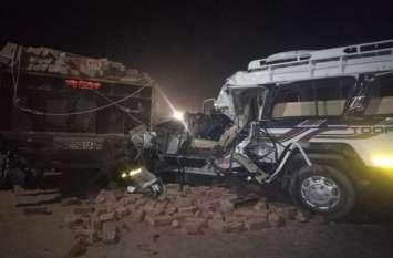 खड़ी टै्रक्टर ट्रोली में सवारी गाड़ी ने टक्कर मारी, बालिका की मौत-13 लोग घायल