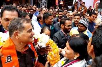 भाजपा शहर अध्यक्ष सोनी ने संभाला कार्यभार, गुटबाजी में बंटी भाजपा दिखी एक मंच पर