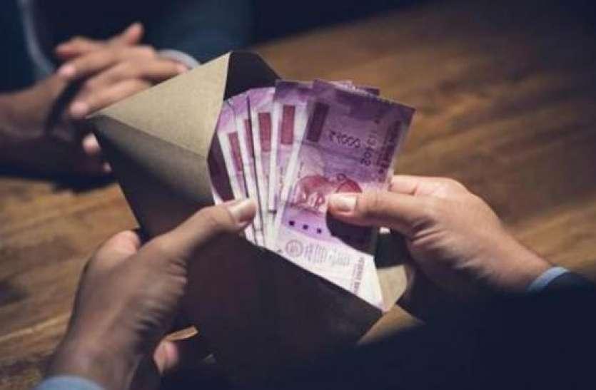 रिश्वत लेते बैंक का काउंसलर सहित दो गिरफ्तार, एसीबी ने 20 हजार की राशि लेते पकड़ा