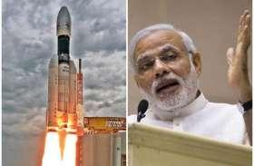 PM मोदी ने शेयर किया चंद्रयान 2 का सीक्रेट, छात्रों से चर्चा के दौरान कही यह बात