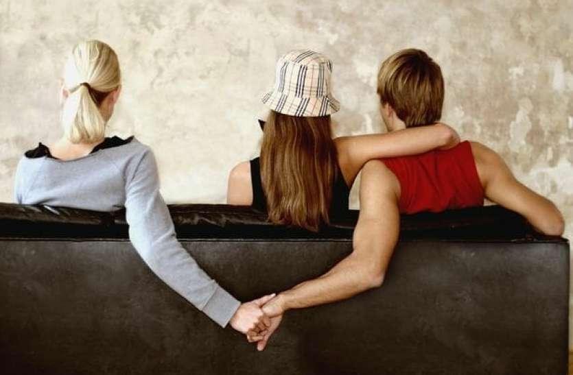 अजब-गजब: एक पति की दो पत्नियां, काउंसलर ने कराया अनूठा समझौता