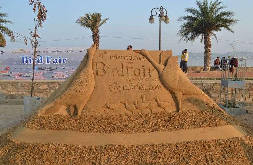 Patrika Bird Fair : देखें, बालु रेत पर किस तरह दिया पक्षी संरक्षण का संदेश