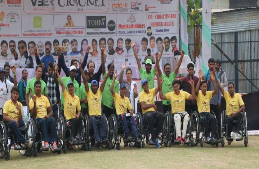 व्हीलचेयर क्रिकेट प्रतियोगिता : महिला वर्ग में क्वींस-11 और पुरुष वर्ग में यलो 11 ने जीता खिताब