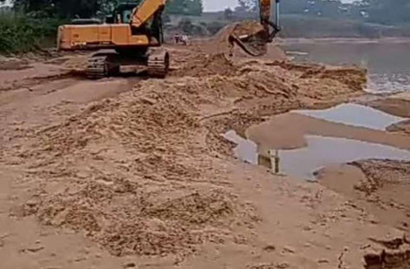 रेत के अवैध भंडारण पर एक करोड़ 50 लाख का जुर्माना