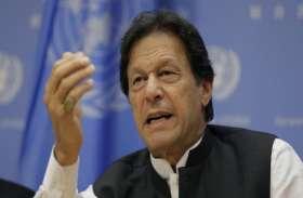 पाकिस्तान: एक-एक रोटी को मोहताज हैं लोग, इमरान खान ने 3 लाख टन गेहूं आयात करने की दी मंजूरी