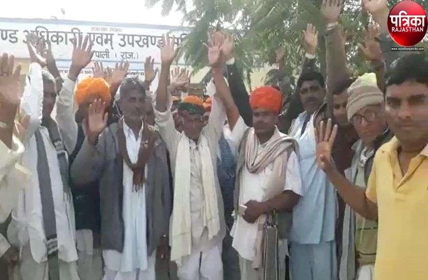 VIDEO : यहां के ग्रामीणों ने पंचायत चुनाव का किया बहिष्कार